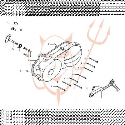 4-Takt Motor (139-QMB) 50 ccm - Gehäusedeckel,...