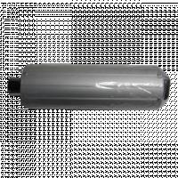 Auspuff / Schalldämpfer (Alu)